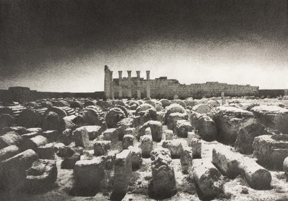 Gumprints – Syria